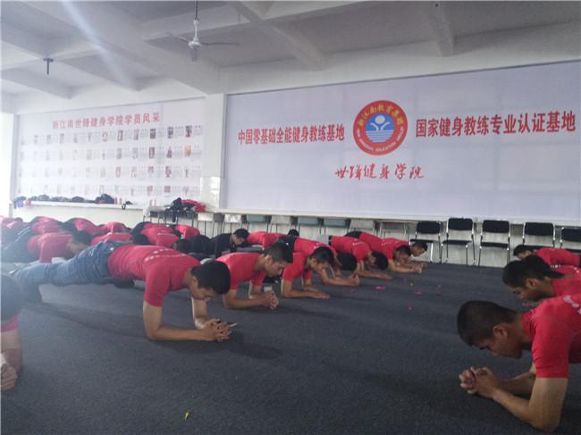 健身专业集体活动 (2).jpg