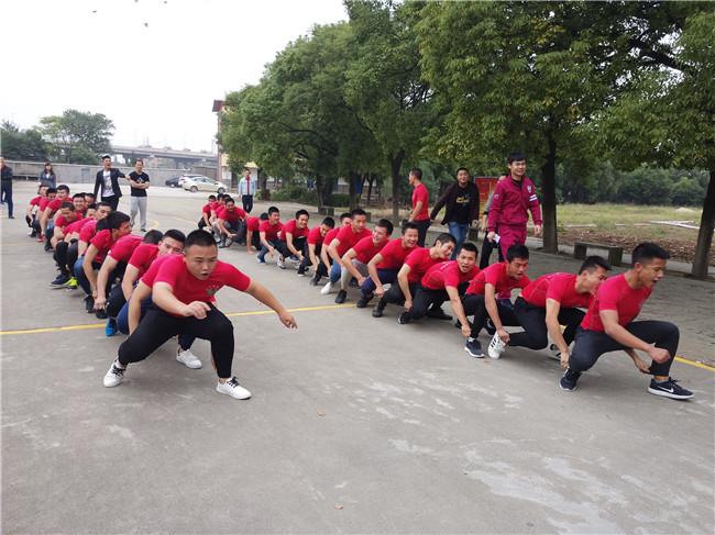 健身专业集体活动 (3).jpg