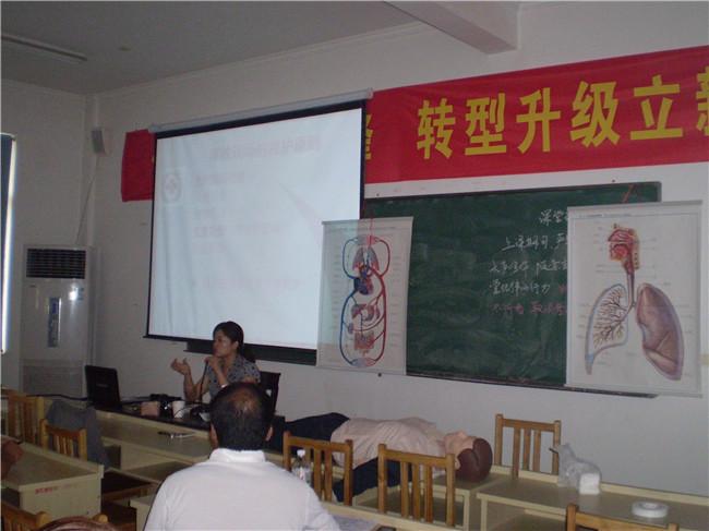 市红十字会在我校对退伍兵进行平安讲座2.jpg